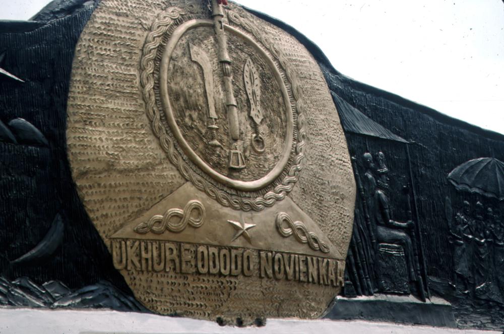 Central Roofline Medallion, Chief Isekhure's Remodeled Home