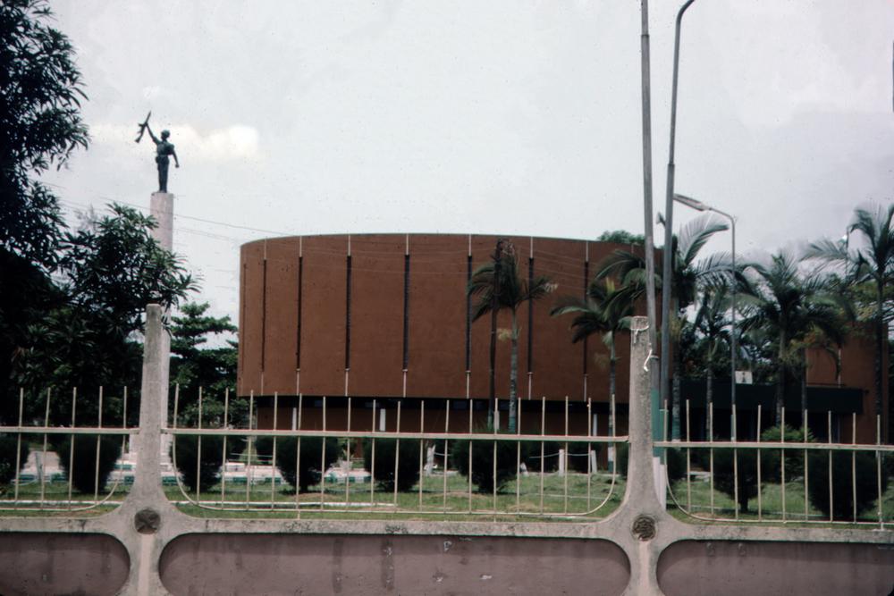 National Museum, Benin City