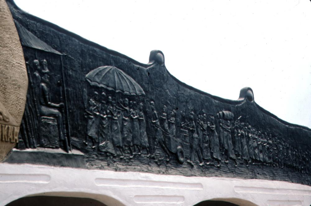 Roofline Segment, Chief Isekhure's Home